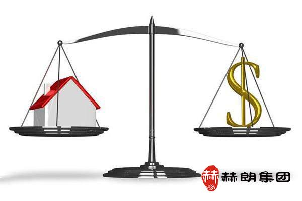 汤阴县青少年活动中心办公房地产租金市场价值咨询评估
