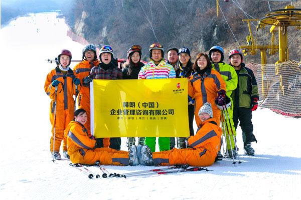 《2014年.伏牛山滑雪季》