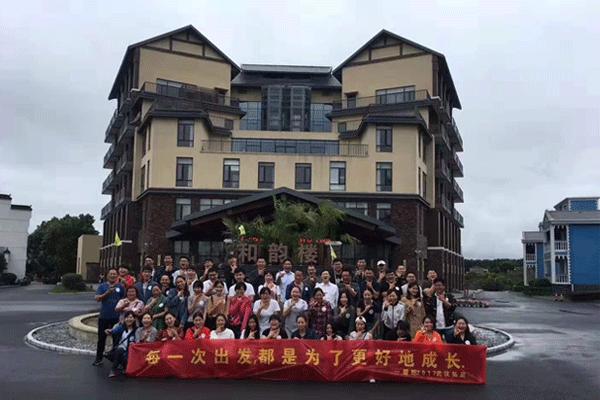 《2017年武汉木兰草原行》