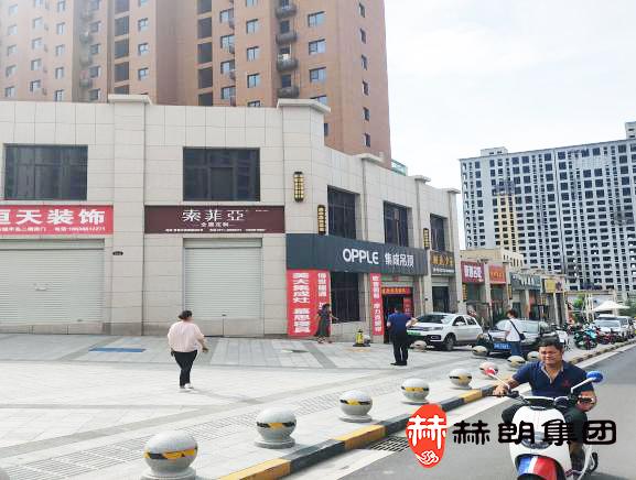 河南恒海房地產開發有限公司在建工程抵押價值評估