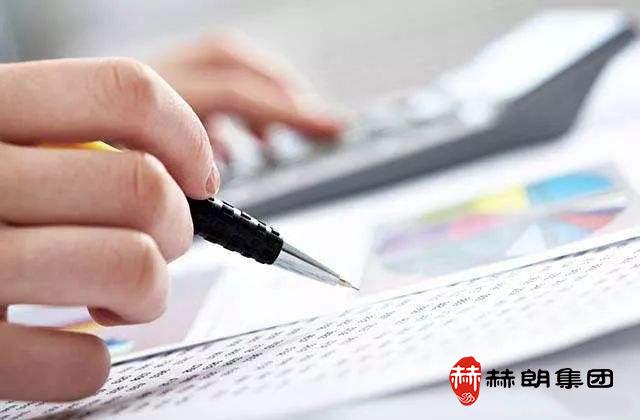 河南竹贝网络科技有限公司财务梳理、规划指导