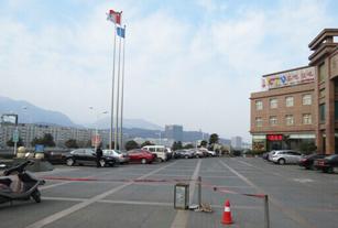 鑫海湾国际大酒店房地产土地价值评估