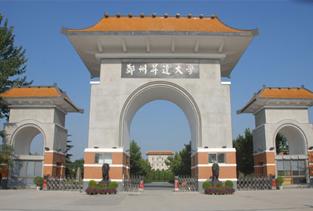 鄭州升達經貿管理學院資產評估